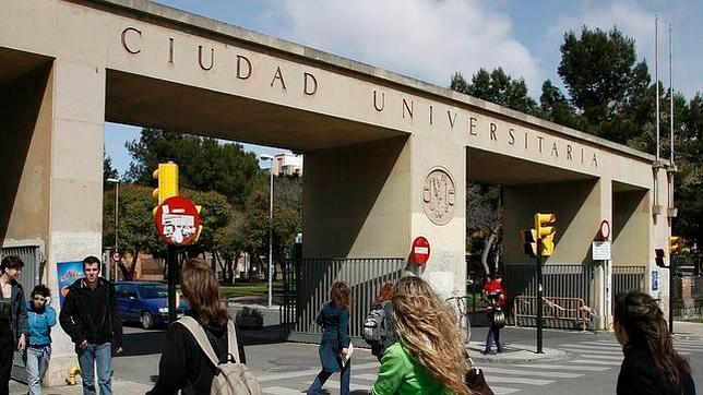Vista ampliada de la entrada de la Ciudad Universitaria